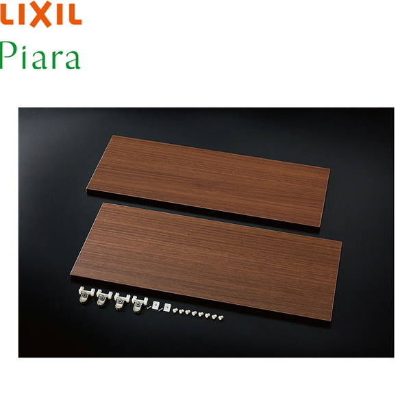 [BB-RKG-ARFH90L(R)]リクシル[LIXIL]ピアラ専用ドア枠回避リフォームキット[フルスライドタイプ/間口900mm用][ピアラ専用]