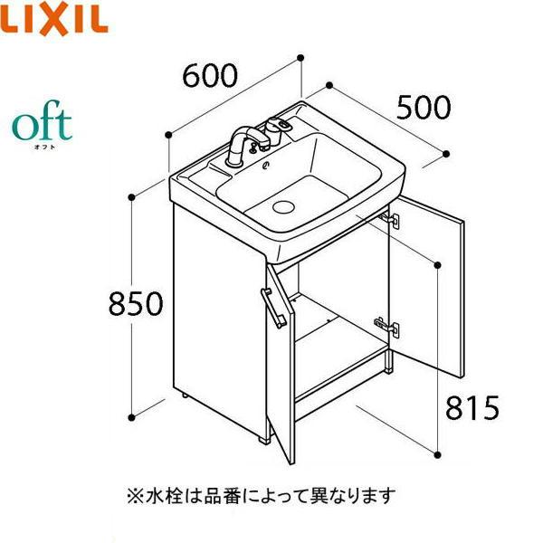 [FTV1N-605SY-W]リクシル[LIXIL][オフト]洗面化粧台本体[扉タイプ・シングルレバー洗髪シャワー水栓]