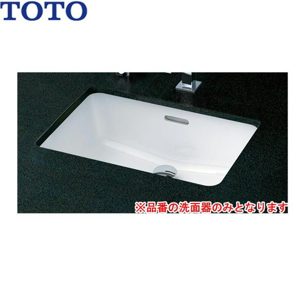 [L505]TOTOカウンター式洗面器[アンダーカウンター式][洗面器のみ][送料無料]