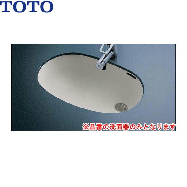 [L587U]TOTOカウンター式洗面器[アンダーカウンター式][洗面器のみ][送料無料]