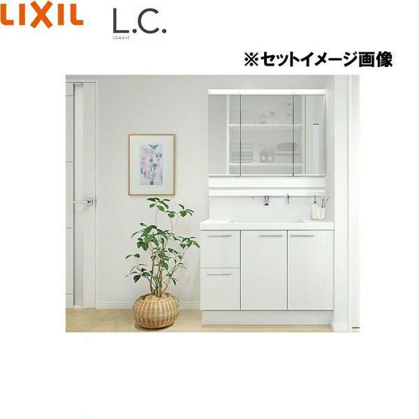 [LCY1H-1005JFY-SET04]リクシル[LIXIL/INAX][L.C.エルシィ]洗面化粧台2点セット04[本体間口1000mm][送料無料]