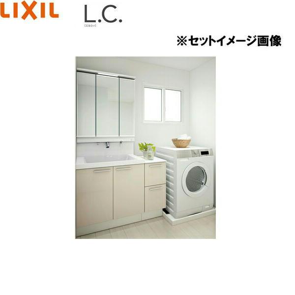 [LCY1N-755JY-SET07]リクシル[LIXIL/INAX][L.C.エルシィ]洗面化粧台3点セット07[本体間口750mm]【送料無料】