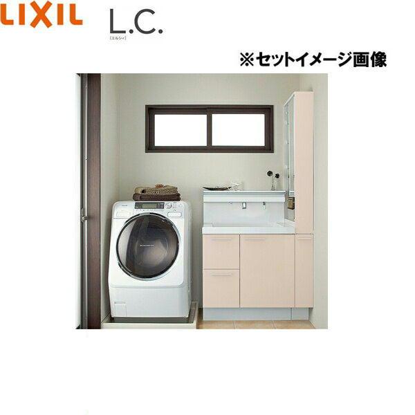 [LCY1H-755SY-SET08]リクシル[LIXIL/INAX][L.C.エルシィ]洗面化粧台3点セット08[本体間口750mm][送料無料]