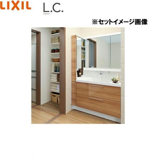 [LCY1FH-1005JY-SET10]リクシル[LIXIL/INAX][L.C.エルシィ]洗面化粧台4点セット10[本体間口1000mm][送料無料]