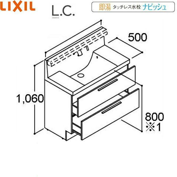 [LCY1FH-1205JFY-A]リクシル[LIXIL/INAX][L.C.エルシィ]洗面化粧台化粧台本体のみ[本体間口1200mm][ミドルグレード・フルスライド][送料無料]
