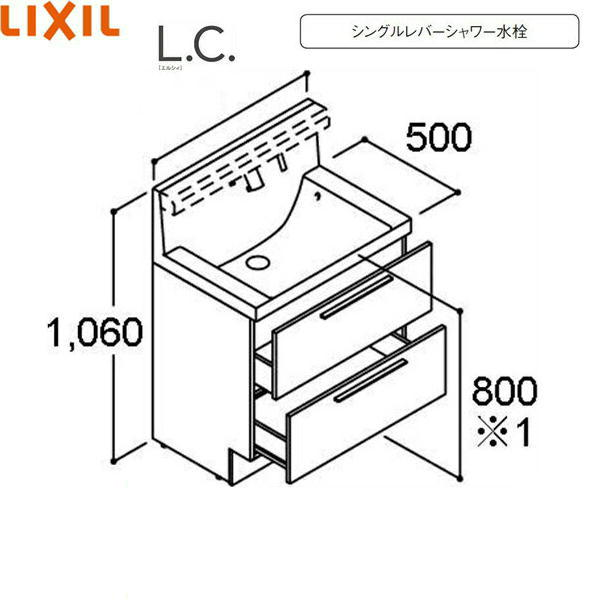 [LCY1FH-755SY-A]リクシル[LIXIL/INAX][L.C.エルシィ]洗面化粧台化粧台本体のみ[本体間口750mm][ミドルグレード・フルスライド][送料無料]