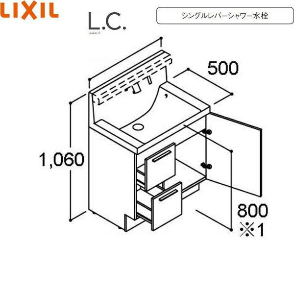 [LCY1H-755SY-A]リクシル[LIXIL/INAX][L.C.エルシィ]洗面化粧台化粧台本体のみ[本体間口750mm][ミドルグレード・引出][送料無料]
