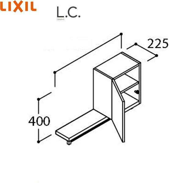 INAX-LCYK-752FLR LCYK-752FL R VP2 リクシル 超美品再入荷品質至上 LIXIL L.C.エルシィ INAX スタンダード [正規販売店] ランドリーキャビネット 間口調整付 本体間口750~810mm