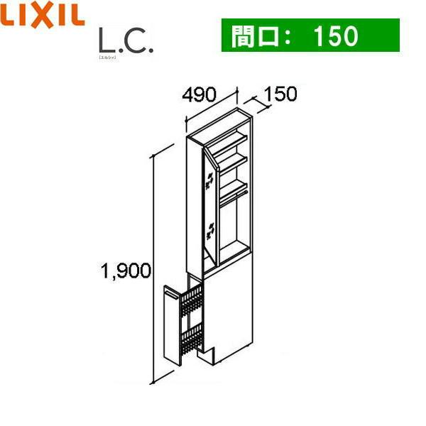 [LCYS-155ML(R)-A]リクシル[LIXIL/INAX][L.C.エルシィ]トールキャビネット[本体間口150mm][鏡扉][ミドルグレード][送料無料]