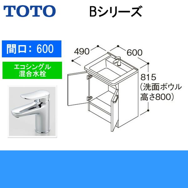 [LDBA060BAGMN(S)1A]TOTO[Bシリーズ]洗面化粧台[下台のみ間口600mm][エコシングル混合水栓]【送料無料】