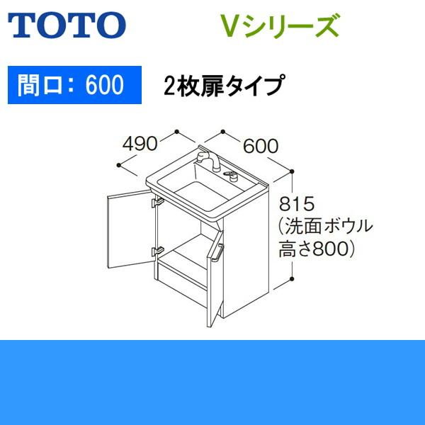 [LDPB060BAGEN1A]TOTO[Vシリーズ]洗面化粧台[下台のみ間口600mm][一般地仕様][ホワイトA]【送料無料】