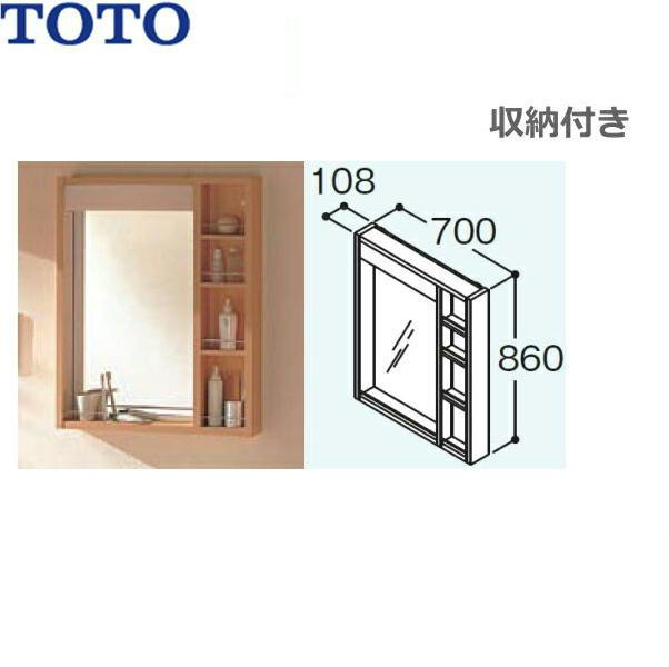 [LMD700E]TOTO[モデアシリーズ]ウッドフレーム化粧鏡ミラーのみ[間口700mm]【送料無料】