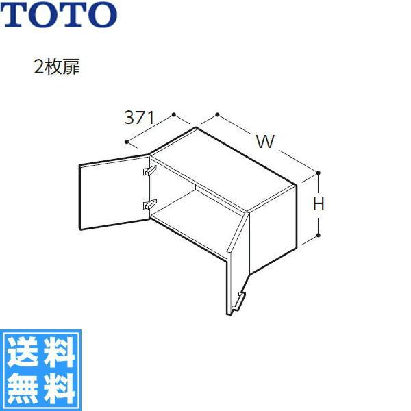 [LWN602NAFN]TOTO[リモデア]ウォールキャビネット[間口600mm][送料無料]