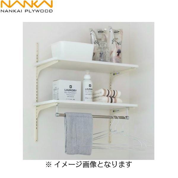 [LT2P-CW-A]南海プライウッド[NANKAI]ランドリー可動棚[洗濯機上部収納][棚柱:ホワイト][送料無料]