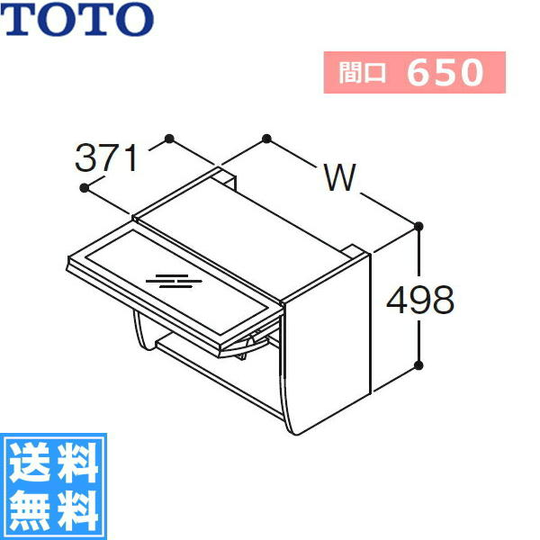 TOTO[Octaveオクターブ]洗濯機用シェイプアップキャビネットLWJ650F[間口650]【送料無料】