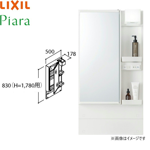 [MAR3-501TYJ]リクシル[LIXIL/INAX][PIARAピアラ]ミラーキャビネット1面鏡[間口500]LED[送料無料]
