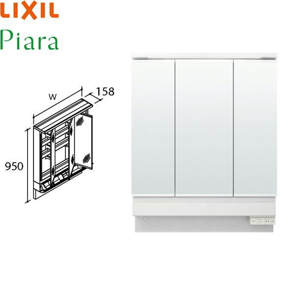 [MAR3-753KXJU]リクシル[LIXIL/INAX][PIARAピアラ]ミラーキャビネット3面鏡[間口750]LED・くもり止めコート[送料無料]