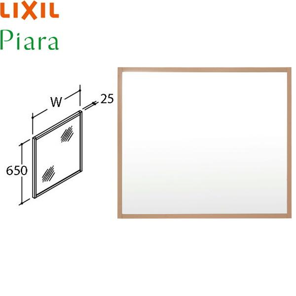 [MNS-451K-P]リクシル[LIXIL/INAX][ピアラ]木枠付1面鏡のみ[間口450]