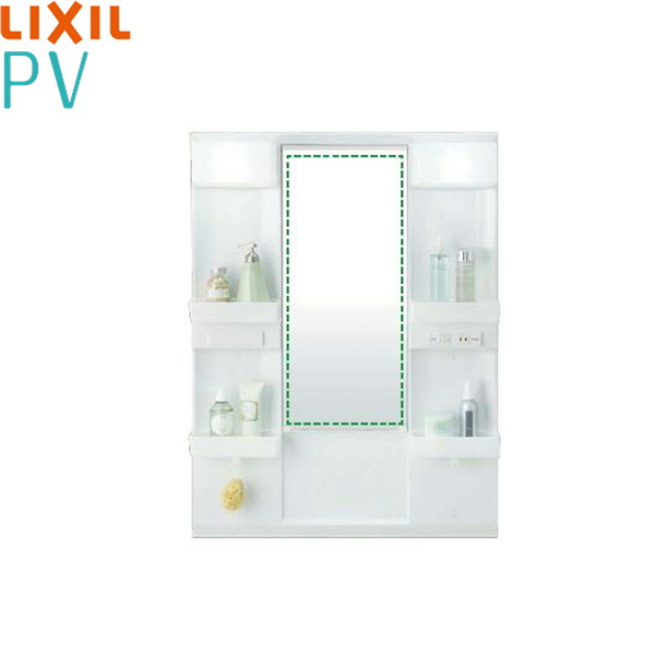 [MPV1-601XFJ]リクシル[LIXIL/INAX][PV]ミラーキャビネット[間口600mm]1面鏡[LED][全高1850]