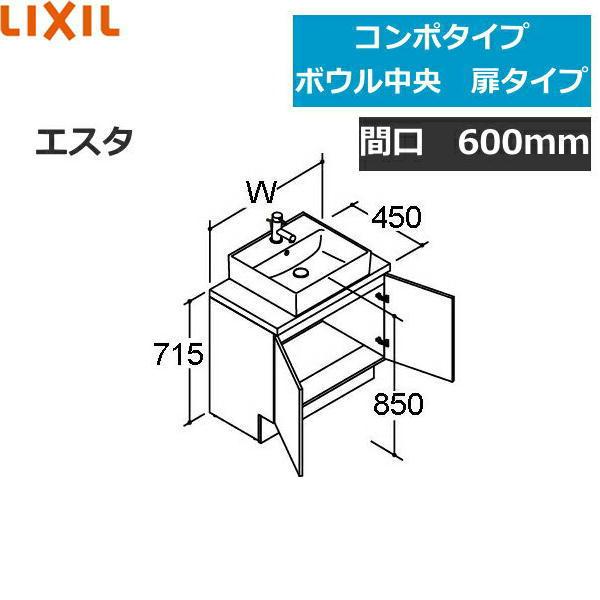 [NSYAN-60E5HY]リクシル[LIXIL/INAX][エスタ]ベッセルタイプ[YL-555][間口600]【送料無料】