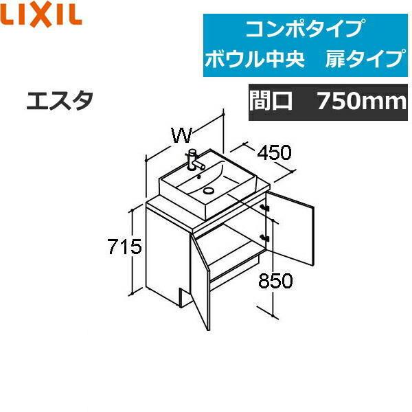 [NSYAN-75E5HY]リクシル[LIXIL/INAX][エスタ]ベッセルタイプ[YL-555][間口750]