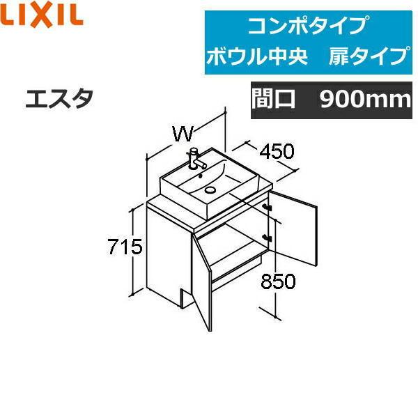 [NSYAN-90E5HY]リクシル[LIXIL/INAX][エスタ]ベッセルタイプ[YL-555][間口900]