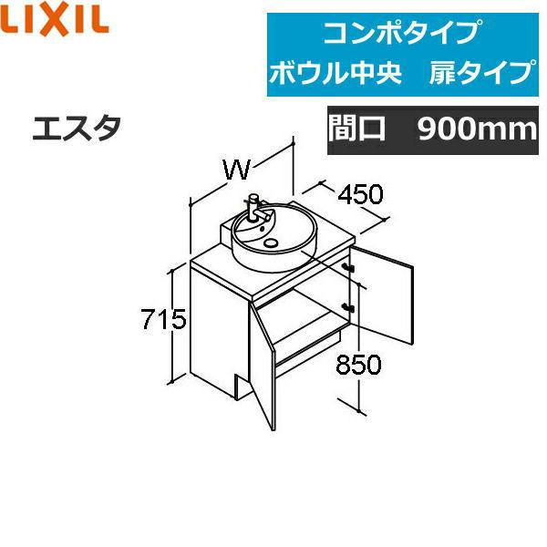 [NSYBN-90E5Y]リクシル[LIXIL/INAX][エスタ]ベッセルタイプ[YL-543][間口900]【送料無料】
