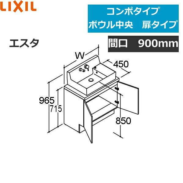 [NSYEN-90E5Y]リクシル[LIXIL/INAX][エスタ]ベッセルタイプ[YL-537][間口900]