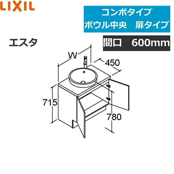 [NSYJN-60E5Y]リクシル[LIXIL/INAX][エスタ]ベッセルタイプ[YL-2841][間口600]【送料無料】