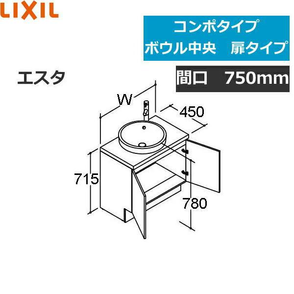 [NSYJN-75E5Y]リクシル[LIXIL/INAX][エスタ]ベッセルタイプ[YL-2841][間口750]【送料無料】