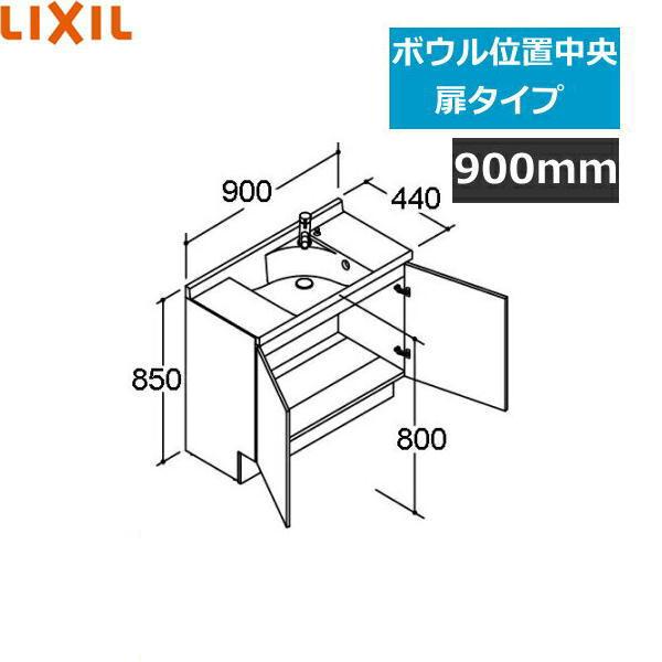 [NSV1N-90E5HY]リクシル[LIXIL/INAX][エスタ]洗面化粧台本体のみ[間口900]扉タイプ