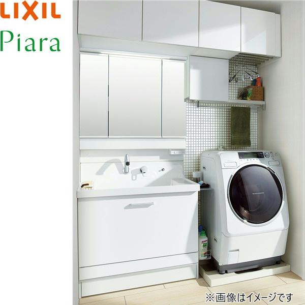 [AR3CH-905SY+MAR3-903KXJUほか4点]リクシル[LIXIL][PIARAピアラ]洗面化粧台化粧台セット04[セット間口1690mm]ミドルグレード[送料無料]