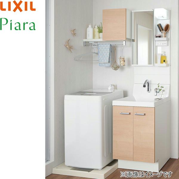 [AR3N-505SY+MAR3-501TXJU]リクシル[LIXIL][PIARAピアラ]洗面化粧台化粧台セット06[セット間口1150mm]ミドルグレード[送料無料]