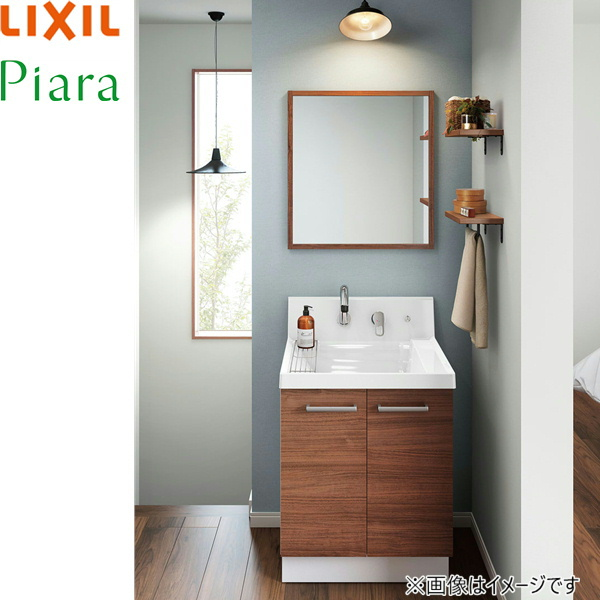 [AR3N-605SY+MNS-601K-P]リクシル[LIXIL][PIARAピアラ]洗面化粧台化粧台セット07[本体間口600mm]ミドルグレード[送料無料]