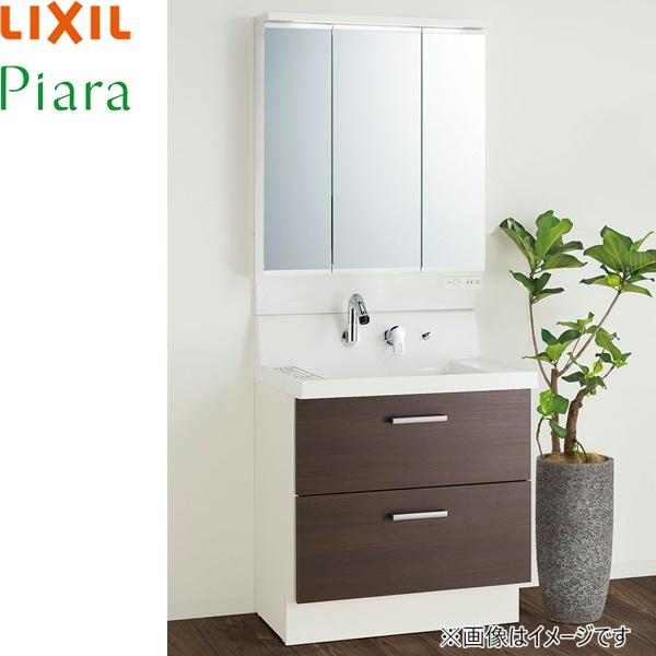 [AR3FH-755SY+MAR3-753TXJU]リクシル[LIXIL][PIARAピアラ]洗面化粧台化粧台セット09[本体間口750mm]ミドルグレード[送料無料]