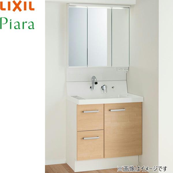 [AR3H-755SY+MAJX2-753TZJU]リクシル[LIXIL][PIARAピアラ]洗面化粧台化粧台セット11[本体間口750mm]ミドルグレード【送料無料】