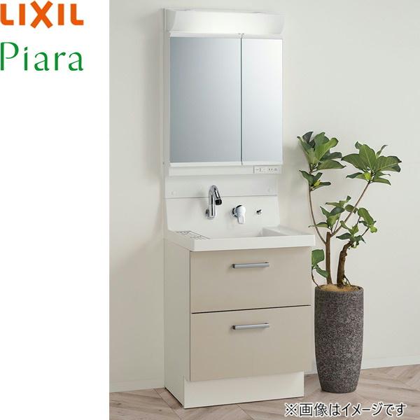 [AR3FH-605SY+MAR2-602TXSU]リクシル[LIXIL][PIARAピアラ]洗面化粧台化粧台セット12[本体間口600mm]ハイグレード[送料無料]