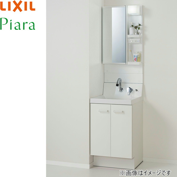 [AR3N-505SY+MAR3-501TXJU]リクシル[LIXIL][PIARAピアラ]洗面化粧台化粧台セット14[本体間口500mm]スタンダード[送料無料]