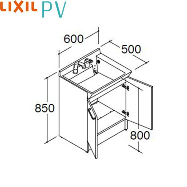 [PV1N-605S(4)Y/VP1H]リクシル[LIXIL/INAX][PV]洗面化粧台本体のみ[間口600mm]シングルレバー洗髪シャワー水栓[エコハンドル・吐水切替なし][送料無料]