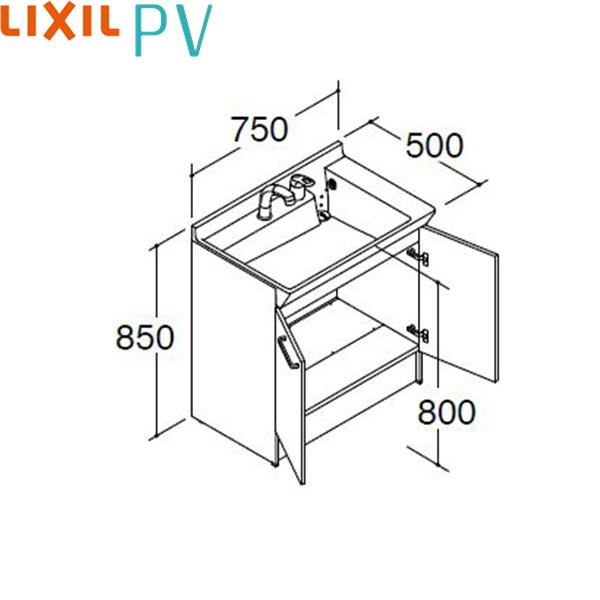 [PV1N-755S(4)Y/VP1H]リクシル[LIXIL/INAX][PV]洗面化粧台本体のみ[間口750mm]シングルレバー洗髪シャワー水栓[エコハンドル・吐水切替なし]【送料無料】