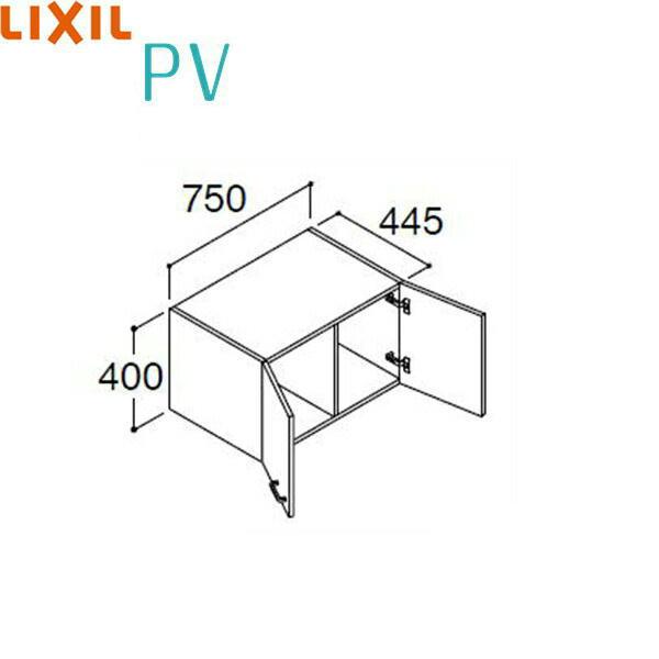 [PV1U-754/VP1]リクシル[LIXIL/INAX][PV]アッパーキャビネット[間口750mm]