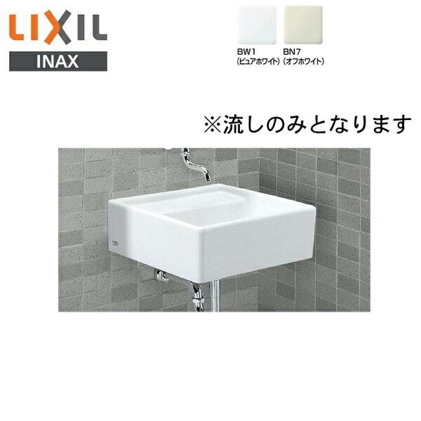 [S-531B]リクシル[LIXIL/INAX]コンパクトシンク[シンクのみ]