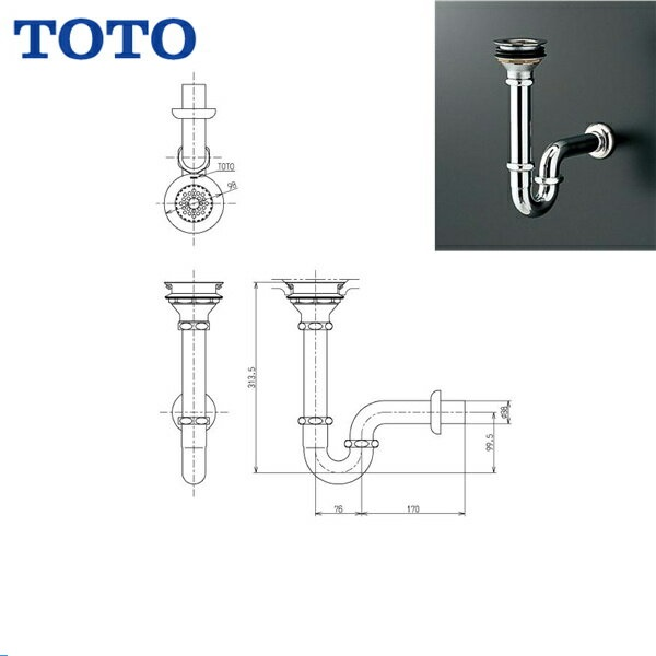 TOTO排水金具38mm・PトラップTK18P