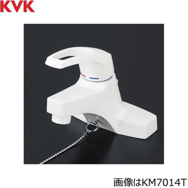 送料込 日時指定 KVK-KM7014Z KM7014Z KVK洗面用シングルレバー混合水栓 送料無料 輸入 寒冷地仕様 ゴム栓付