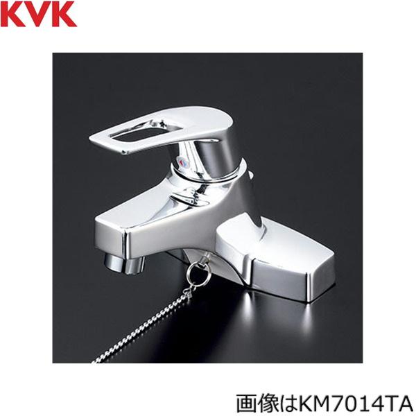 [KM7014TA]KVK洗面用シングルレバー混合水栓[一般地仕様][ゴム栓付][送料無料]