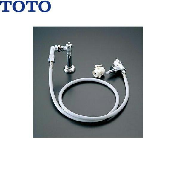 [TW15R]TOTO洗濯機用立水栓[緊急止水][床給水タイプ][全自動洗濯機用]【送料無料】