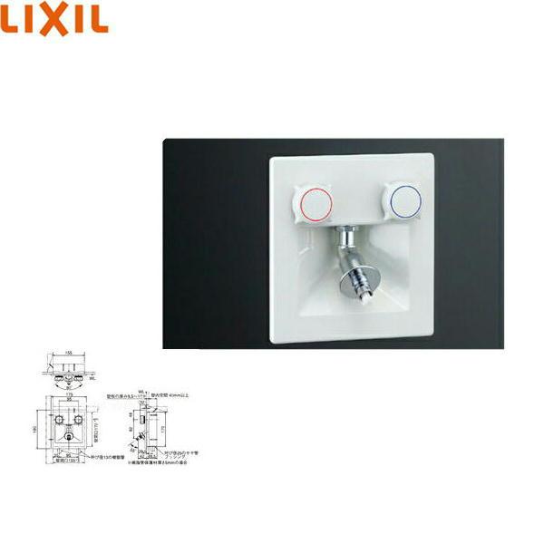 リクシル[LIXIL/INAX]洗濯機用混合水栓SF-8RQN-DS[埋込タイプ・樹脂配管用][寒冷地仕様][送料無料]