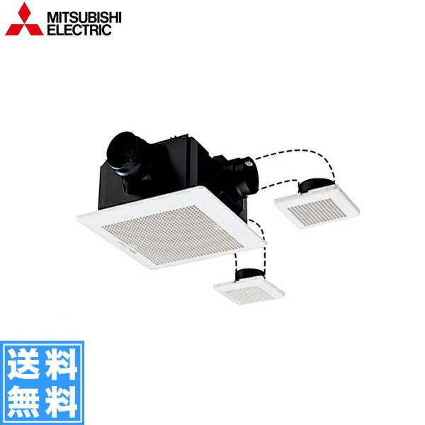 [VD-18ZFLC10]三菱電機[MITSUBISHI]天井換気扇・天井扇[二~三部屋換気・低騒音タイプ]【送料無料】