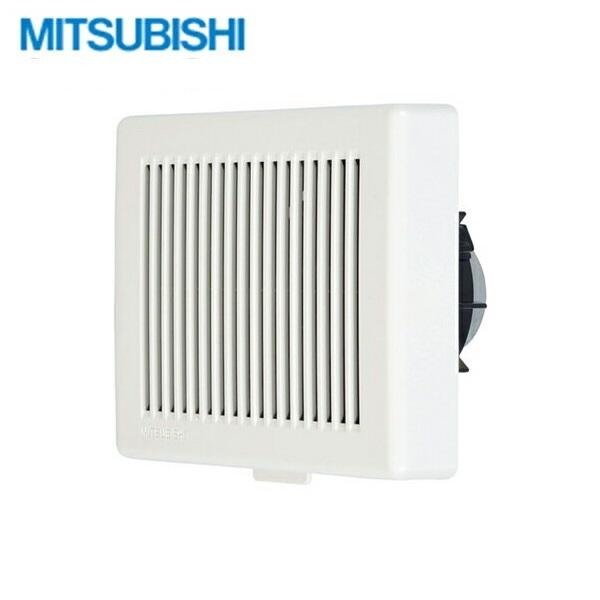 三菱電機[MITSUBISHI]パイプファンパイプ用ファンV-08PYD6[格子グリル][ミニグリルタイプ][旧品番V-08ZSYD4]