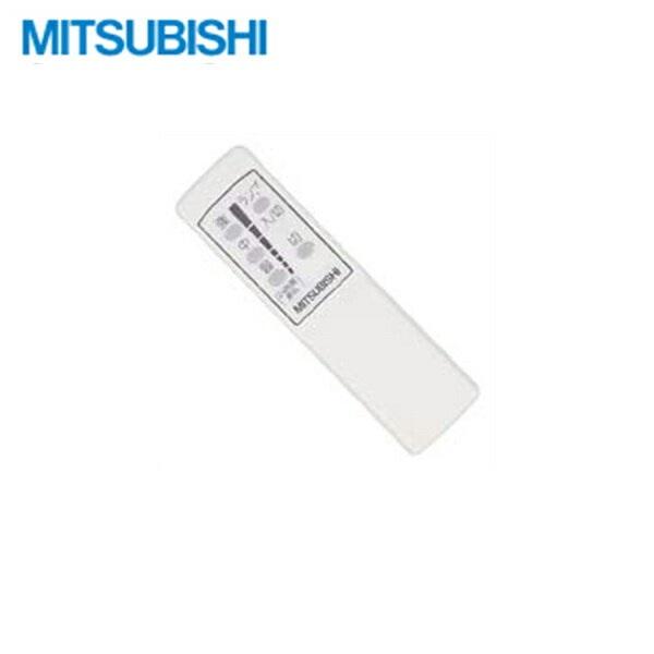 MITSUBISHI-P-02WR2 WEB限定 P-02WR2 三菱電機 レンジフード用ワイヤレスリモコン セール品 MITSUBISHI